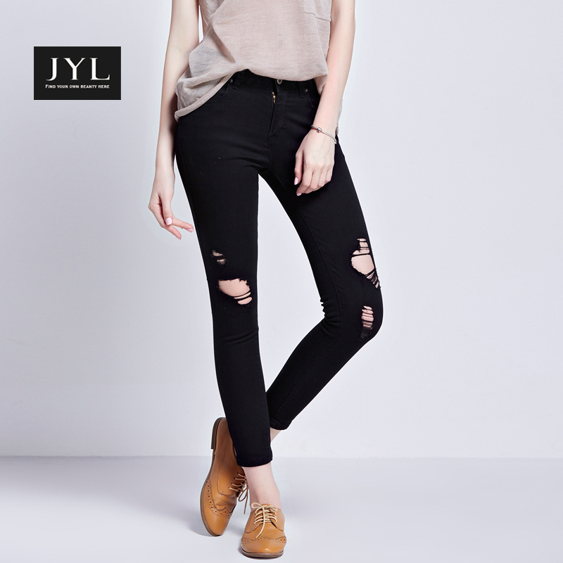 Black Ripped Jeans For Women