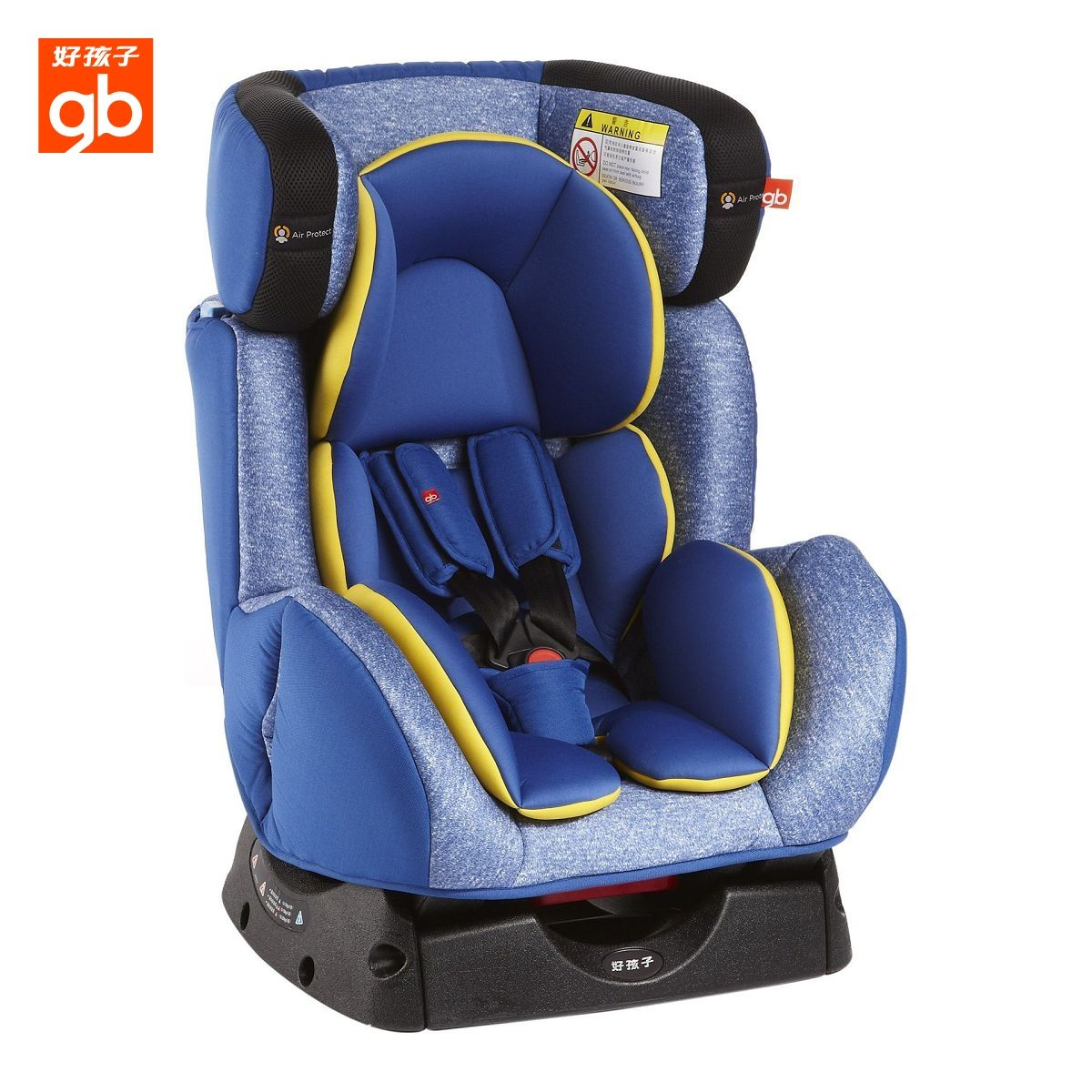 child car seat images. Black Bedroom Furniture Sets. Home Design Ideas