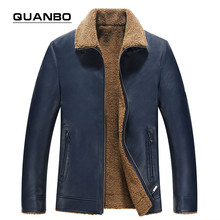 2016 new winter clothes thick sheepskin high-quality cashmere coat warm jacket leather jacket teen outdoor activities(China (Mainland))