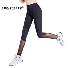 Buy Chrleisure S-XL Breathable Mesh Leggings Sexy Women Fitness Legins Pants Elasticity Big Size Black Workout Leggings for $7.42 in AliExpress store