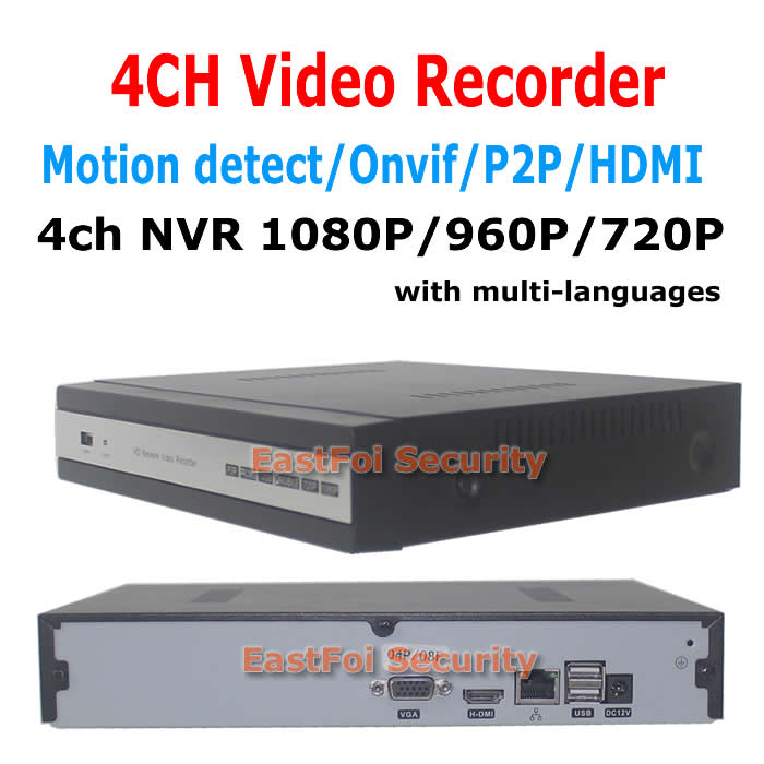 Home CCTV 4 channel full 1080P DVR IP Camera recording HDMI P2P standalone onvif motion detect for CCTV camera Security system(China (Mainland))