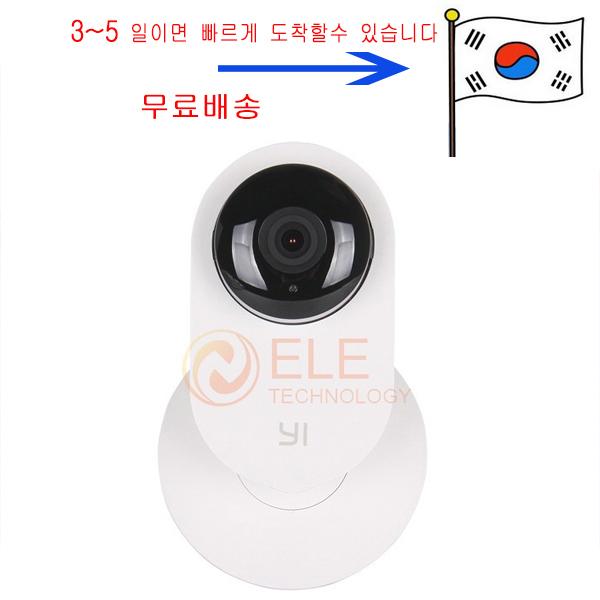 Original Xiaomi Smart cctv Camera Xiaomi xiaomi Small ants smart webcam camcorder for smart home life(China (Mainland))