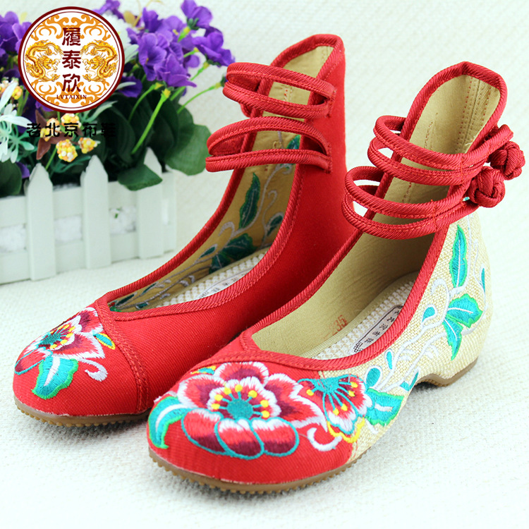 Chinese Traditional Beijing Flat Shoes New Style Women Spell Color Strap Embroidered Cloth Shoes Increased Slope Shoes Inside