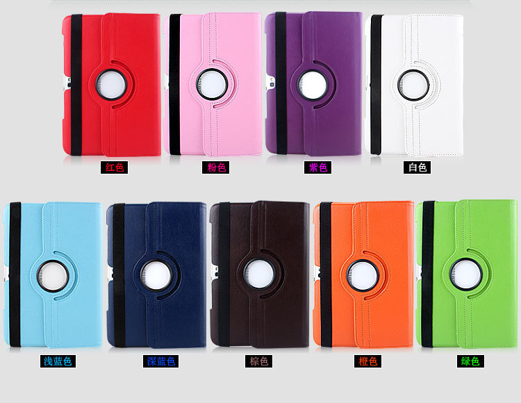 For Samsung tab2 gtP5110 cases P5100 rotating holster P7500 tablet P7510 shell(China (Mainland))