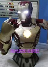 Gmasking Avengers Iron Man Helmet Mk43 1:2 Scale Lights Resin Crafts Electronic Mk42 Hero Eye Light Switch In Stock(China (Mainland))