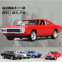 1970 Dodge Chargers R/T Fast & Furious 1:32 Car model Kids Toy Diecast pull back light sound Mustang Challenger  sports car gift(China (Mainland))