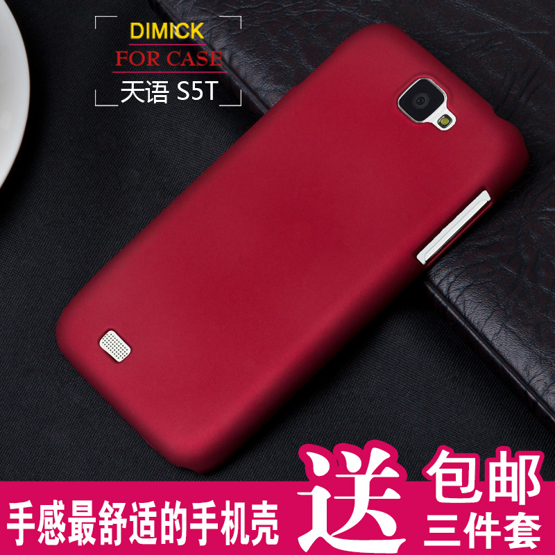 Customers s5 t phone case mobile phone case s5 t protective case protective case s5 everta scrub t t color covers(China (Mainland))