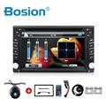 Bosion 2015 Car Kit mp3-плеер беспроводной FM передатчик модулятор автомобильная электроника MMC вт / пульт дистанционного управления ручка привода красный зеленый синий свет