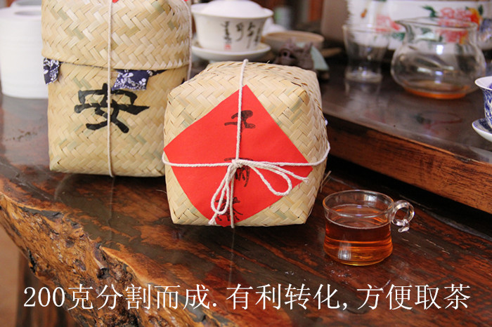 Local wild Anhua two thousand tea has cut bamboo mounted to facilitate easy bubble black tea Anhua Hunan specialty<br><br>Aliexpress