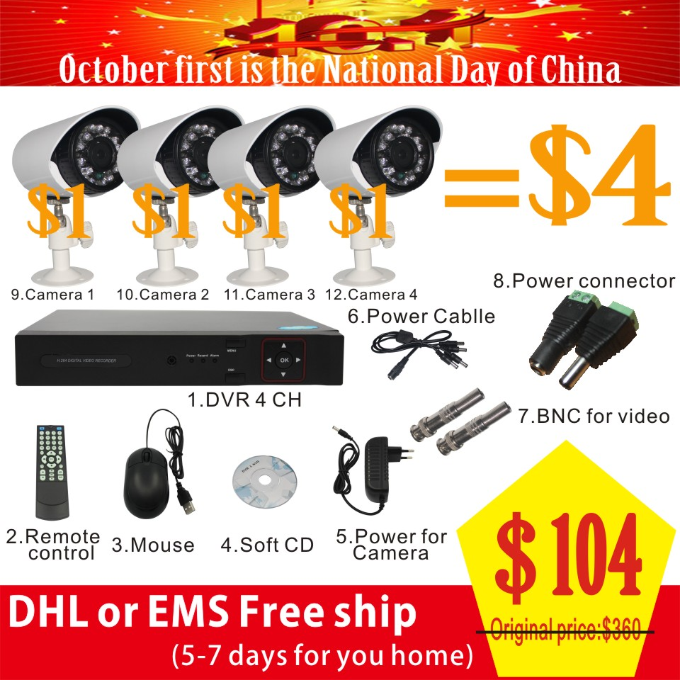 Здесь можно купить  Home 4CH CCTV Security Camera System DVR Outdoor Day Night IR Bullet Camera DIY Kit Video Surveillance System  Безопасность и защита