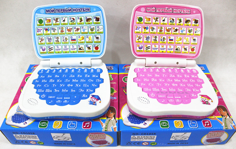 2016 New Russian Language Learning Machines Kids Laptop Learning Musical Toy Educational Toys Children Gift(China (Mainland))