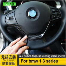 Buy Real carbon fiber M performance car steering wheel sticker interior decoration bmw 1 3 series F20 116i 118i F30 316i 320i for $42.49 in AliExpress store