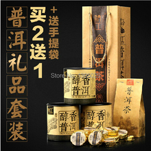 Top Grade 150g Chinese Puer Tea 2003 Old Year Weight Loss Mini Puer With Gift Bag