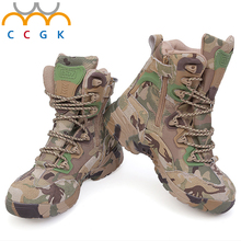 CCGK Brand Military Tactical Combat Outdoor Sport Army Men Boots Desert Botas Hiking Autumn Shoes Travel Leather High Boots Male(China (Mainland))