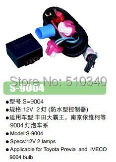 9004 car socket extension cable headlight socket auto fuse socket