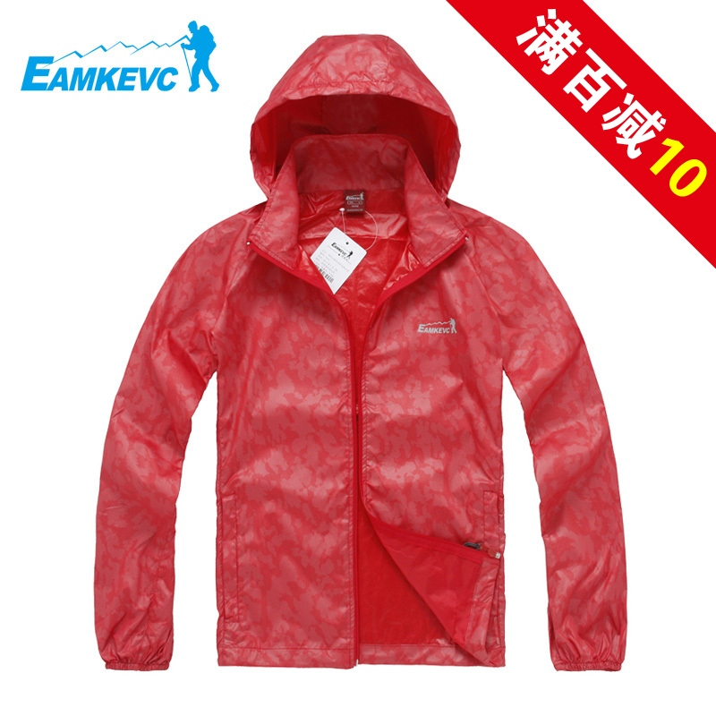 Eamkevc male EAMKEVC ultra-light windproof sunscreen outdoor products anti-uv trench 9122(China (Mainland))