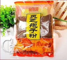 500g Ganoderma Lucidum, Lingzhi, Wild reishi Spore Powder, Chinese herbal medicine, Anti-cancer and anti-aging Free shipping