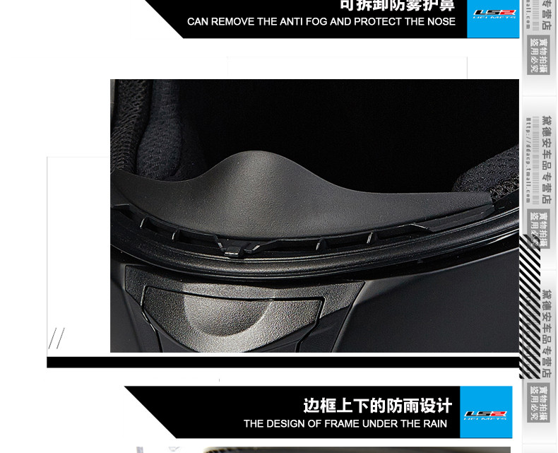 100% original LS2 ff320 motorcycle helmet with inner sun visor double visor helmet with airbagsfull face helmet  with airbag