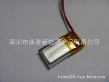 Шэньчжэнь ааа производители полимерный аккумулятор поставить экологически чистых промышленных батарей аккумуляторы колонок