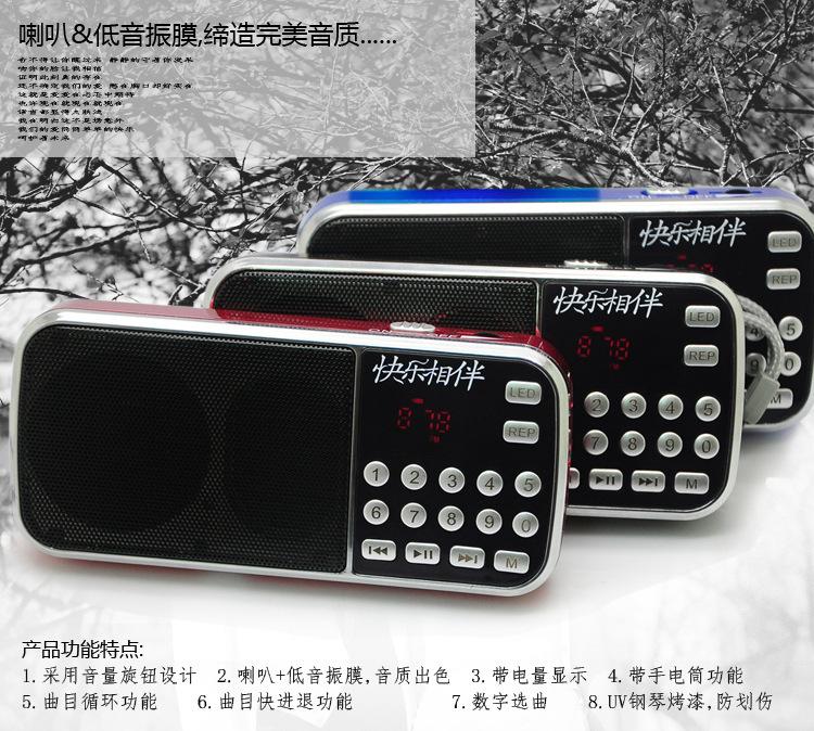30pcs/lot Free shipping factory price L-088 portable hifi mini speaker MP3 player amplifier micro SD TF FM radio LED flashlight<br><br>Aliexpress