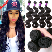 Indian Virgin Hair Body Wave 4 Bundles Indian Body Wave 7A Unprocessed Raw Indian Hair Cheap Virgin Human Hair Weave Bundles(China (Mainland))