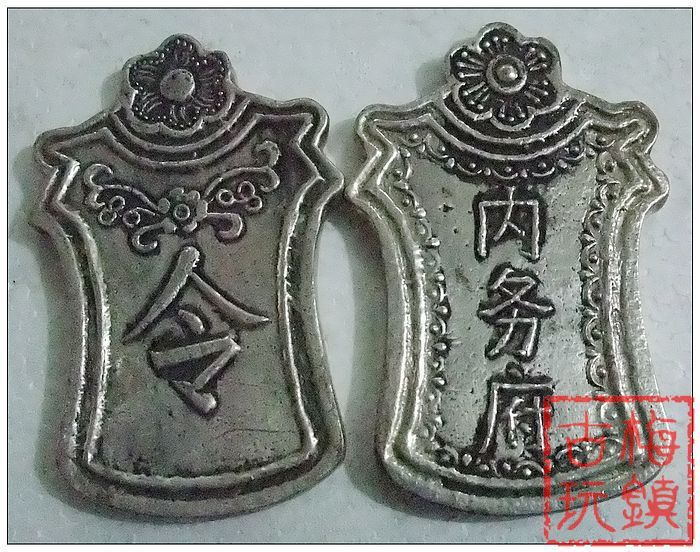 Miscellaneous antiques Miao wholesale antique silver Yaopai listed town ruler paperweight Imperial Household token token 1(China (Mainland))