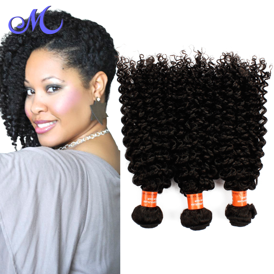 Kinky curly coupons