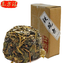 Chinese Oolong tea new Anxi TiKuanYin tea Wu Long Fujian tieguanyin organic natural care food gift
