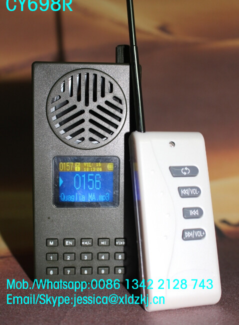 hot selling 30w 130dB duck hunting song electronic bird callers with multi sounds<br><br>Aliexpress