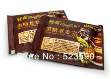 DHL and EMS Free Caramel Coffee Green Slimming Coffee With Ginger Tea Green Quick Weight Loss