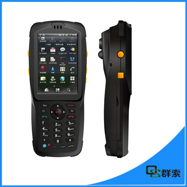 Programmable barcode scanner andorid bluetooth wireless pda,nfc reader with 3g/gps(China (Mainland))