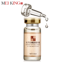 MEIKING Face Cream Moisturizing Whitening Skincare Brightening Essence Skin Care Blemish Cream Remove Skin Yellow Essence10ml