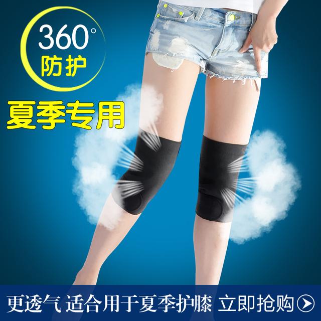 10% off kneeguard Apricot multifunctional kneepad knee sports kneepad