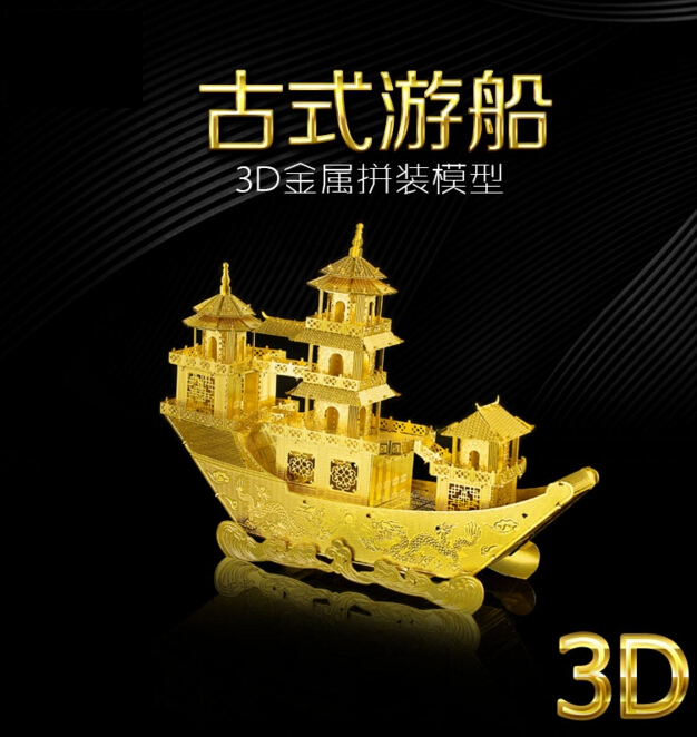 3D Metal Puzzles DIY Model Gift World's Ship model Antique boat Puzzle model jigsaws toys Present Gift(China (Mainland))
