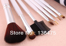 7 PCS Professional Makeup Brush Cosmetic Brushes Set With Case 23161 01 01