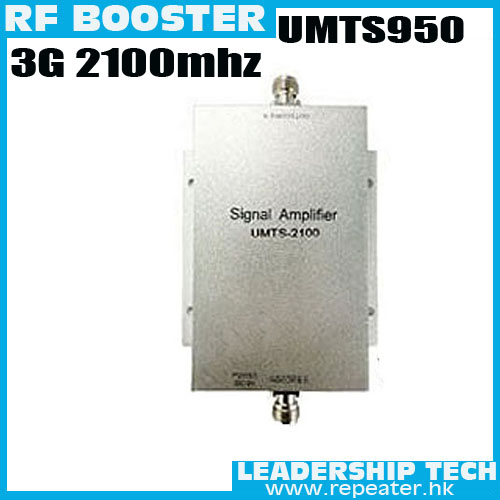 RF 3G 2100mhz repeater UMTS950 WCDMA 2100mhz 3G mobile phone signal repeater TD-SCDMA HSDPA 3G booster 3G amplifier(China (Mainland))