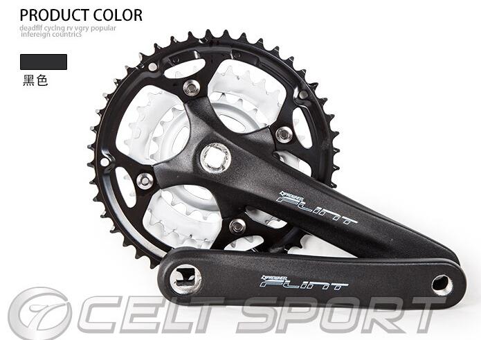 PROWHEEL FLINT-401 mountain bike CHAINWHEEL bicycle chainwheel - Cool Ride Outdoor sports parts store