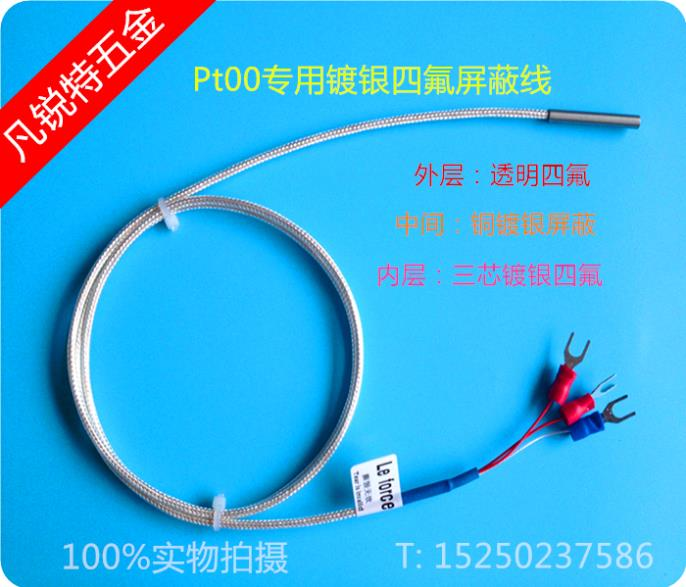 Thermocouple Wire Next To The Silver : Waterproof anti corrosion silver plated ptfe wire pt