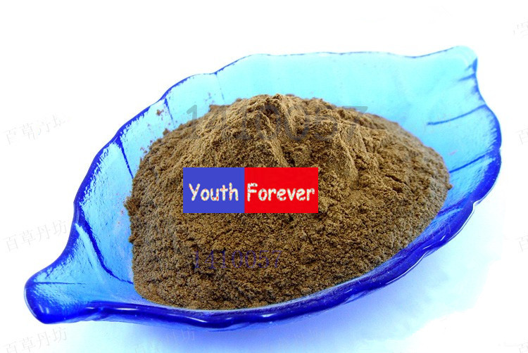 Natural Pure Plant Herbal Epimedium 10:1 Horny Goat Weed Extract Powder 100G Men's Health to Improve Sexual Function(China (Mainland))