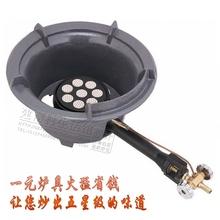 Настольная газ для приготовления еды один плита огонь для приготовления еды энергосберегающий ожесточенные огонь лировидные печи-камины