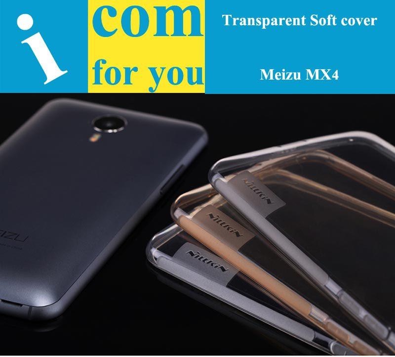 [해외]MEIZU MX5 먼지 플러그 Nillkin 자연 투명 클리어 소프트..