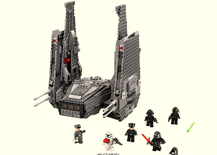 Whole Sale Price LEPIN 05006 Star Wars 7 Kylo Ren Command Shuttle Figure toys building blocks