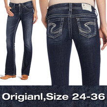 Suki silver jeans online shopping-the world largest suki silver ...