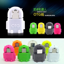 without tracking number 1pcs/lot Micro usb to USB OTG adapter for smartphone tablet pc connect to U flash mouse keyboard(China (Mainland))
