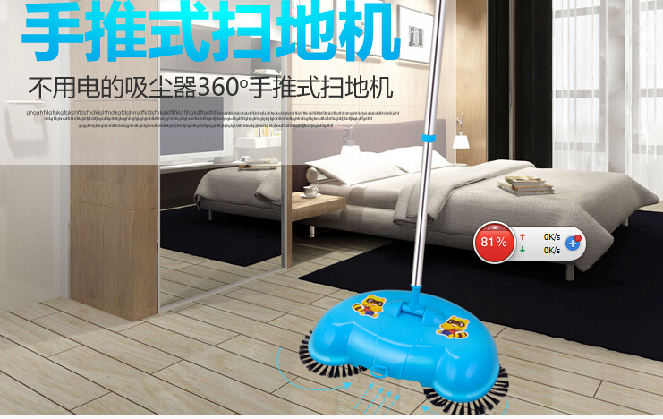 The automatic hand push type household sweeper broom and dustpan floor cleaning tool suite(China (Mainland))