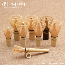 In the export of Japanese tea set tea bamboo stand suite 100 Japanese tea bowl Tea Spoons brush tool
