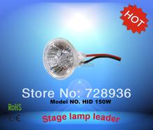 CHANGSHENG HID 150W  hid lamp mhk 150/R 150W lamp DMX  hid150  hid xenon lamp hid 150(China (Mainland))