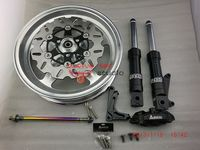 RRGS  low down front brake kits with 12*3 monkey wheel with a cnc hub for zoomer ruckus NO2