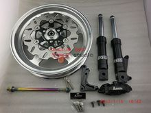 RRGS  low down front brake kits with 12*3 monkey wheel with a cnc hub for zoomer ruckus NO2(China (Mainland))