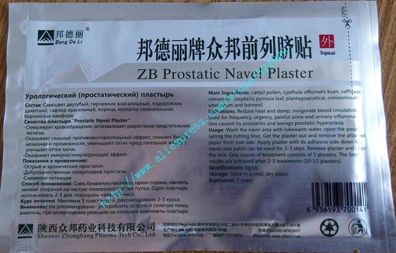 zb prostatic navel plaster отзывы развод